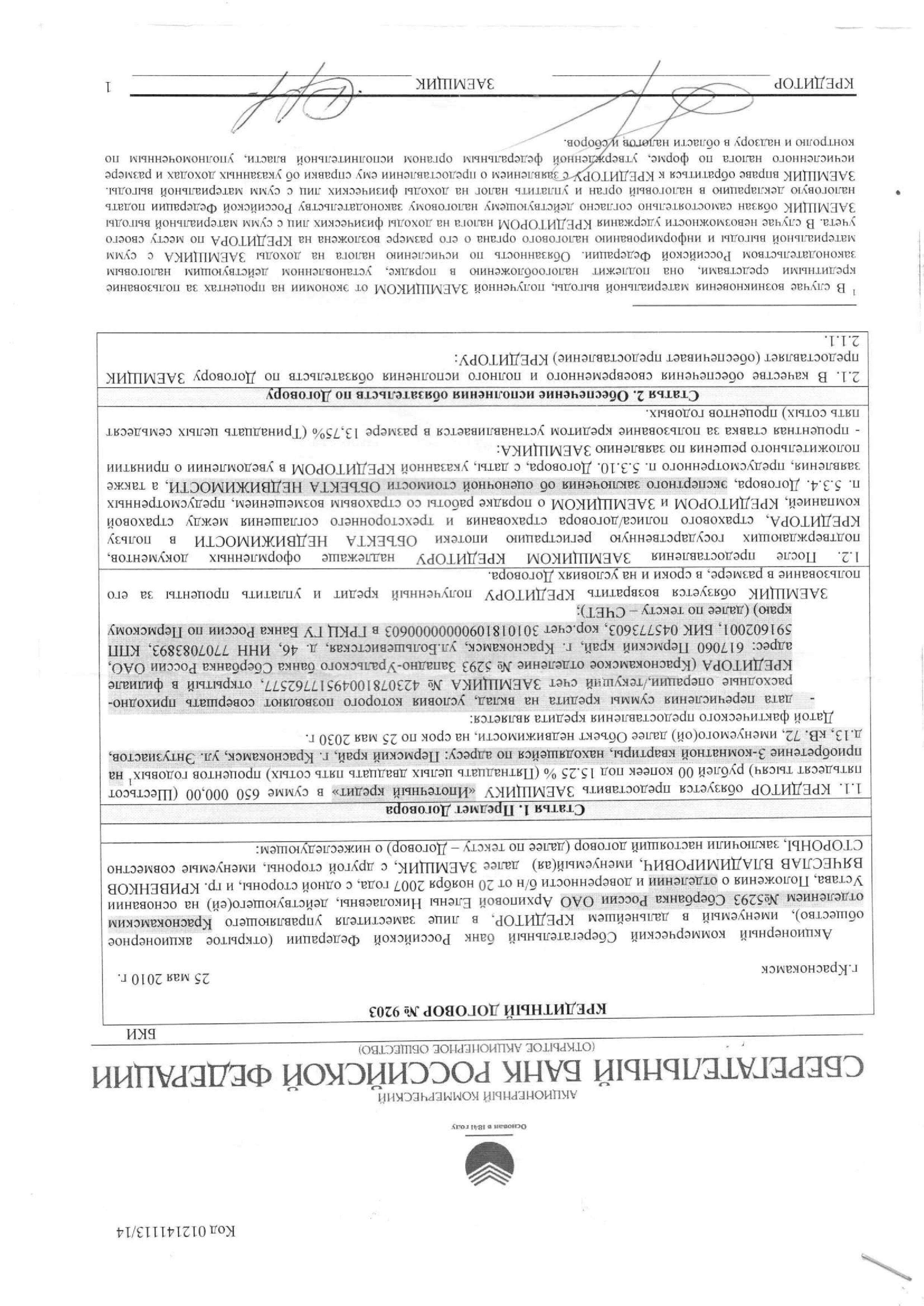 Карта москвы и московской области яндекс карта проложить маршрут