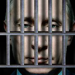 Путин В.В. уходите, пожалуйста.