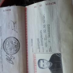 скан паспорта гражданина россии которая забывает людей с мировым именем