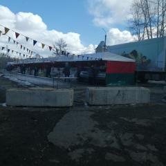 Площадь города Могоча
