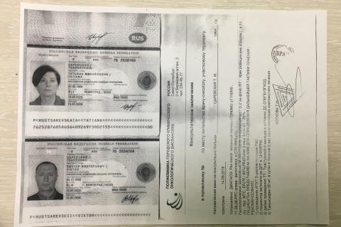 Загран паспорта, справка о диагнозе