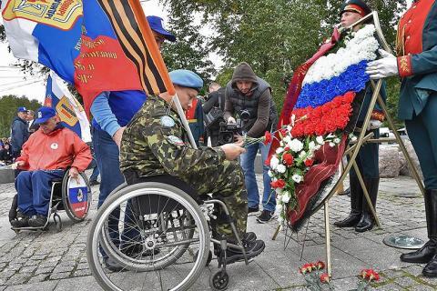 75-летие Победы в ВОВ