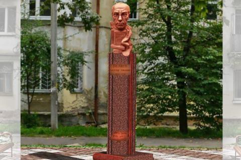 Проект памятника Беляеву скульптора Куликова