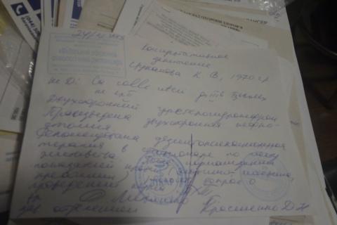 Это выписка о том что должны были госпитализировать в Вышгодской поликлиники,но отказались,и письменный отказ тоже отказались писать