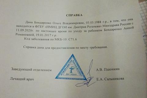 Письмо Стасу Михайлову.