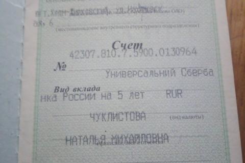 Письмо официальные дистрибьютерские полномочия от завода изготовителя